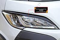 Реснички на фары (накладки на фары) Citroen Jumper 2014+ г.в. в кузове 290