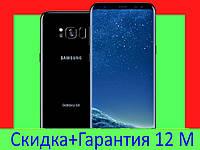 РАСПРОДАЖА! Копий Samsung Galaxy S8 64 gb   самсунг s6/s8/s5/s4/s3/j7
