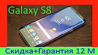 Супер Новинка 2017 года! Samsung  S8  копия ++ самсунг s7,s5,s4