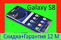Реплика Самсунг Galaxy S8 Осталось Всего 4 штуки Samsung s8,s5,s4 копия