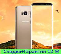 Samsung Galaxy  S8 4GB/64GB c Гарантией самсунг s6/s8/s5/s4/s3/j7