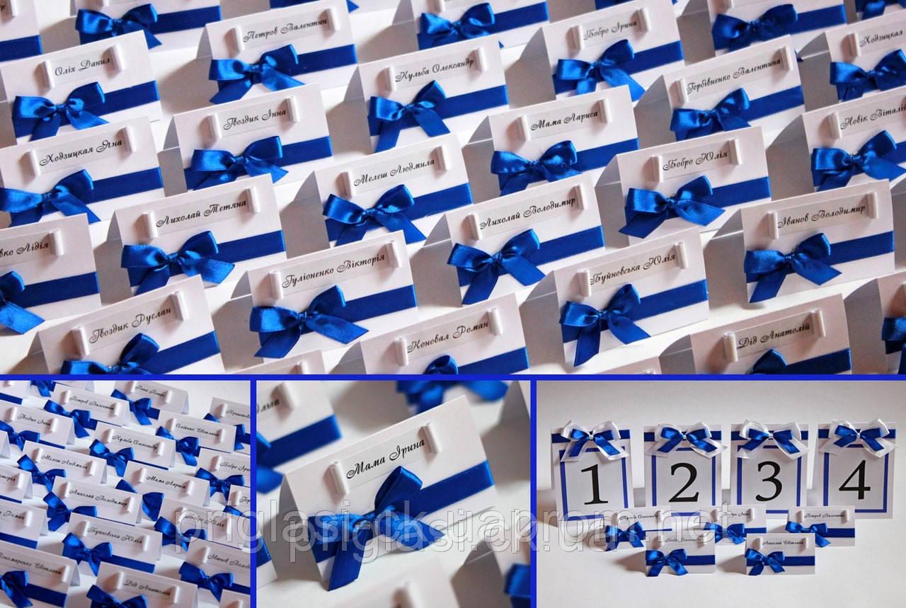 Рассадочные карточки с синей ленточкой под свадьбу в синих тонах, фото 1