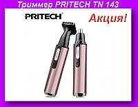 Триммер PRITECH TN 143,Универсальный триммер для носа и ушей PRITECH TN-143!Акция