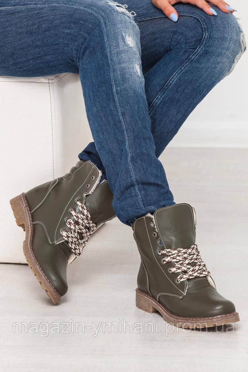 Зимние стильные женские ботинки из натуральной кожи цвета хаки KOMFORT . 68a9ab1b7f7
