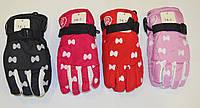 Перчатки болоневые подростковые-детские теплые