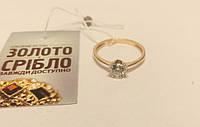 Кольцо женское для помолвки. Золото 1,83 гр. Размер 17,5.