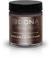 Съедобная краска для тела Dona Kissable Body Paint - CHOCOLATE MOUSSE, шоколад, 60 мл., фото 1