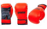 Перчатки боксерские Кожвинил на липучке SPORTKO  (р-р 8-12oz, красный)