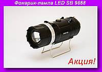 Фонарик SB 9688,Кемпинговая LED лампа SB 9688 c фонариком и солнечной панелью,Кемпинговая LED лампа!Акция