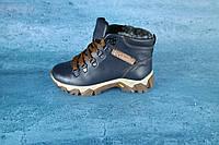 Детские зимние ботинки Columbia Синие Размер: 32,33,34,35,36,37,38,39