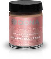 Съедобная краска для тела Dona Kissable Body Paint - VANILLA BUTTERCREAM, ваниль, 60 мл.