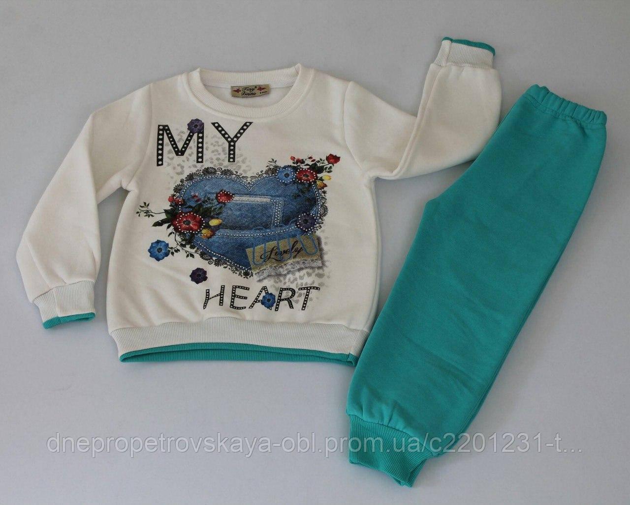 Детский теплый костюм на флисе 8лет Турция