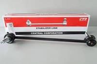 Стойка стабилизатора Каптива передняя правая CTR