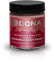 Съедобная краска для тела Dona Kissable Body Paint - STRAWBERRY SOUFFLE, клубничное суфле, 60 мл.