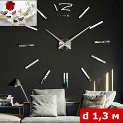 3D-Часы на стену большие с палочками (диаметр 1,3 м) серебряные [Пластик]