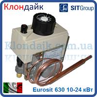 Газовая автоматика Eurosit 630 10-24 кВт