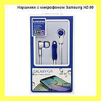 Наушники с микрофоном Samsung HZ-90!Акция