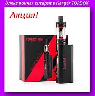 Электронная сигарета Kanger TOPBOX Mini,Электронная сигарета TOPBOX!Акция