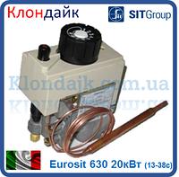 Газовая автоматика для конвекторов Eurosit 630 20 кВт