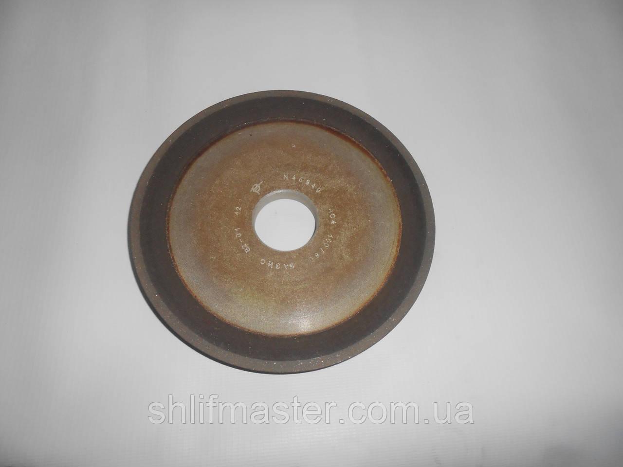 Круг алмазный шлифовальный ПП 200х10х3х76 БАЗИС зёрна:125/100;160/125