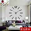 3D-Часы настенные знатного диаметра с палочками (диаметр 1,0 м) черные [Пластик]