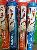 Витамины Vitalsss, 25 шт