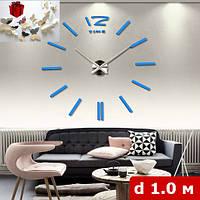 3D-Часы настенные большие с палочками (диаметр 1,0 м) синие [Пластик]