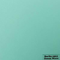 Рулонные шторы Одесса Ткань Берлин Океанская Волна 0921