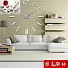 3D-Часы на стену большие с палочками (диаметр 1 м) белые [Пластик]