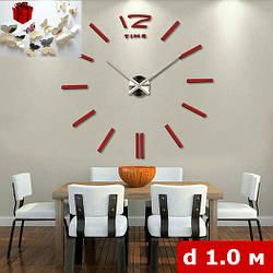 Настенные часы в столовую недюжинного диаметра с палочками (диаметр 1 м) красные [Пластик]