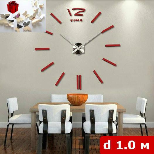 3D-Часы настенные недюжинного диаметра с палочками (диаметр 1 м) красные [Пластик]