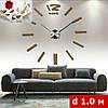 3D-Часы на стену большие с палочками (диаметр 1 м) кофейные [Пластик]