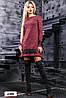 Платье 12-899 -  марсала: М L XL