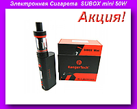Электронная Сигарета  SUBOX mini 50W,Электронная сигарета SUBOX MINI 50W!Акция