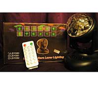 Диско шар с MP3 плеером Led Beam Moving Head Lighting - стробоскоп