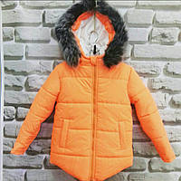 Куртка зимняя детская оранжевая с мехом