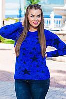 Теплый мягкий свитер со звездой ткань травка с 48-52 размер синий