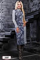 Платье 12-2387 -  синий: S М L XL XXL