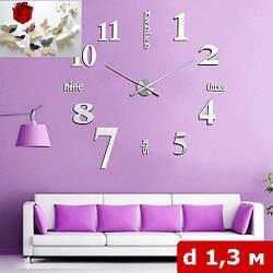 3D-Часы на стену большие с надписями (диаметр 1,3 м) серебряные [Пластик]
