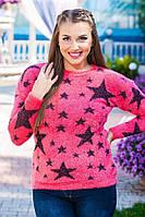 Теплый мягкий свитер со звездой ткань травка с 48-52 размер розовый