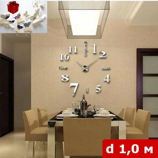 3D-Часы на стену большие с надписями (диаметр 1 м) серебряные [Пластик]