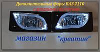 Противотуманные фары на ВАЗ 2110 с ангельскими глазками