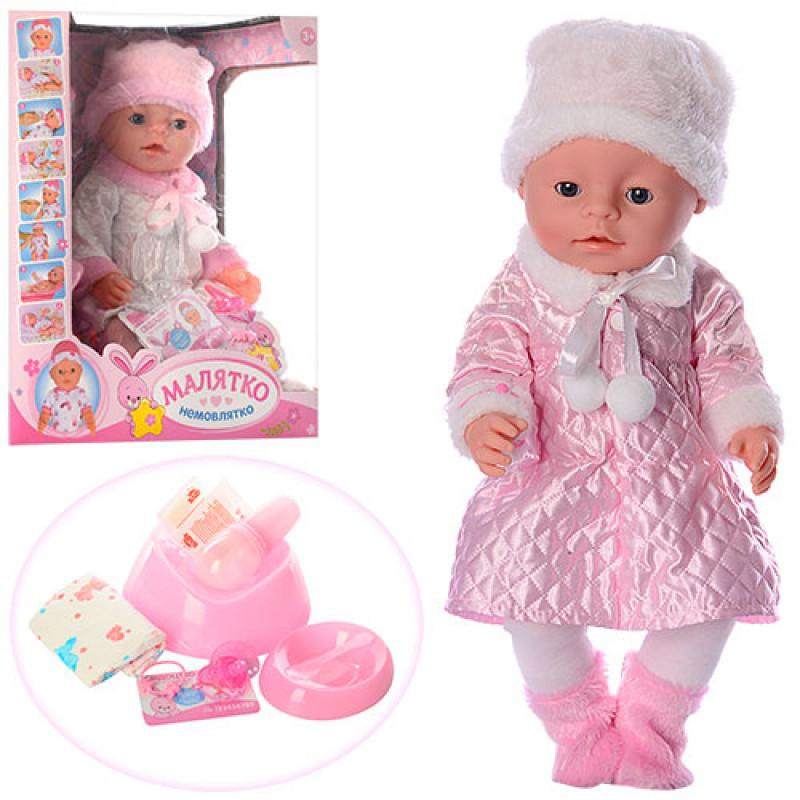 Кукла-пупс BВ, девочка, BL 020 G-H (42cм)
