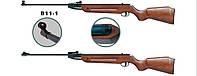 Пневматическая винтовка Air Rifle B11-1
