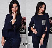 Модный женский свитер юр-1001-1