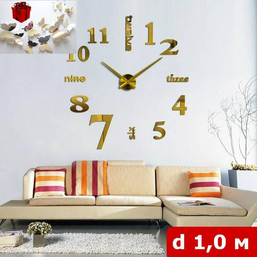 3D-Часы настенные большие с надписями (диаметр 1 м) золотые  [Пластик]