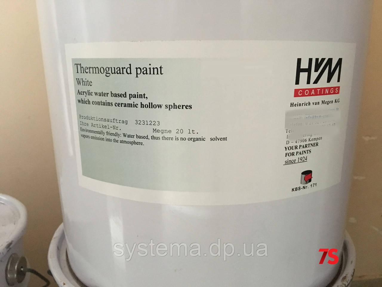 Энергосберегающая краска для фасадов - Thermoguard (Термогвард), белый, 20 л