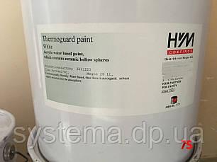 Энергосберегающая краска для фасадов - Thermoguard (Термогвард), белый, 20 л, фото 2