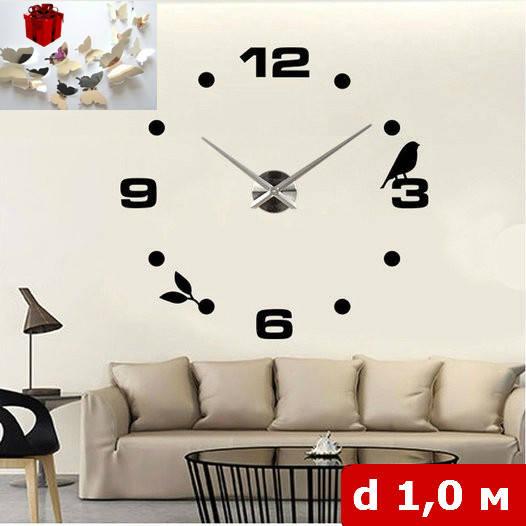 3D-Часы настенные большие с птичкой (диаметр 1 м) черные [Пластик]