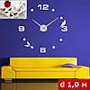 3D-Часы настенные большие с птичкой (диаметр 1 м) серебряные [Пластик]